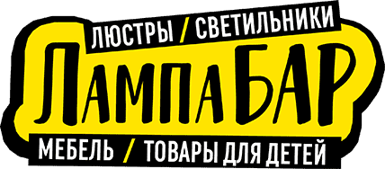 ЛампаБар (Саратов)